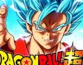 Dragon Ball Super: esta es la audiencia del episodio 78