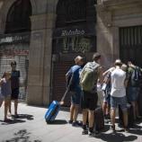 Cómo ganar dinero con el turismo
