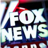 Donald Trump Speaks out About Fox News' Roger Aisles - attn.com