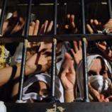 Justiça manda governo pagar indenização a presos - Google