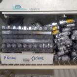 21 milhões de vacinas contra a febre amarela já foram distribuídas
