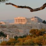 Acrópole da Grécia com o seu imponente Pártenon