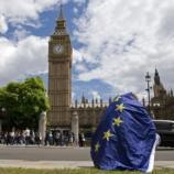 Guvernul britanic are în vedere noi planuri privind viitorul cetățenilor UE în Regatul Unit