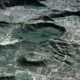 L'area dei Campi Flegrei immersa in un'area ad altissima densità abitativa.