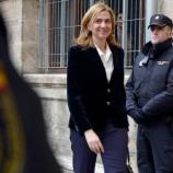 La infanta Cristina de Borbón acudiendo al juicio por el caso Nóos en Palma de Mallorca
