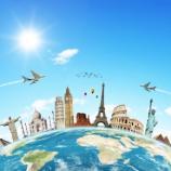 Muito mais divertivo viajar no mundo da economia colaborativa