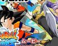 [Bon Plan]En achetant Dragon Ball Fusions sur 3DS, recevez une figure de Trunks!