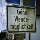 """Merkel: """"Die Herausforderungen der heutigen Welt sind von keinem Staat alleine zu bewältigen."""" - tetti.de"""