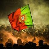 Motivos que levam o povo brasileiro a se mudar para Portugal