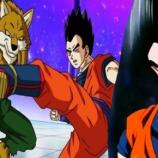 Own Edition: Gohan and Lavenda