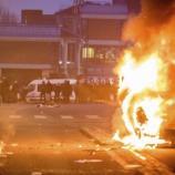 Paris streets set alight follwing the acusation (source: PamelaGeller)
