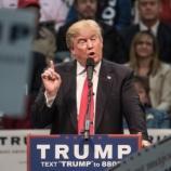 Donald Trump causó confusión al malinterpretar un reportaje y anunciar que hubo un ataque terrorista en Suecia | Getty