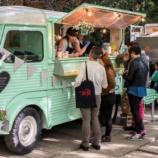 food trucks | Hoy por Madrid - hoypormadrid.com
