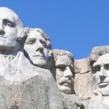 Mount Rushmore : Your Own World USA - yowusa.com