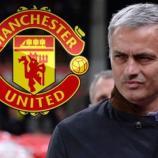 Mourinho y los fichajes que quiere para el Manchester United ... - laprensa.hn