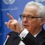 Onu: Moscou appelle Londres à abandonner ses habitudes coloniales - sputniknews.com