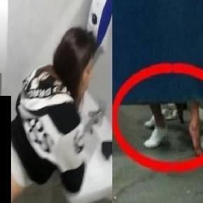 Mulher abusa de adolescentes no banheiro - Imagem/Ilustrativa