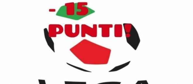 Lega Pro girone C, altra penalizzazione: -15 punti in tutto?