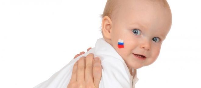 Rússia, o 1º país a legalizar o aborto, agora pede a proibição total da prática