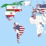 Cette carte montre quel pays est considéré comme un danger pour la sécurité mondiale par les autres Etats (Louland/Reddit).