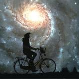 Free photo: Galaxy, Bike, Bicycle, Pass - Free Image on Pixabay ... - pixabay.com