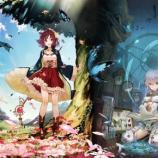 Gust announces JRPG Atelier Sophie for PS4, PS3, Vita - destructoid.com