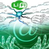 Le precauzioni per proteggere il wifi della nostra abitazione