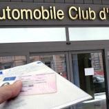 Libretto di circolazione auto - Nasce il documento unico ... - motorage.it