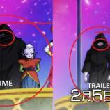 los errores que hay entre la serie y el trailer