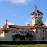 Mar-a-Lago is located on the shore of the Atlantic Ocean in Palm Beach, FL.