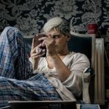 Milo busca toda la atención que le puedan dar, aunque sea odio y críticas. - com.ar
