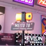 Durante el London Fashion Week se presento el Meitu T8 un smartphone optimizado para embellecimiento de selfies.