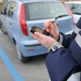 Strisce blu, il Tar boccia il Comune di Roma: bloccati gli aumenti ... - ilmessaggero.it