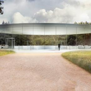 Teatro feito inteiramente de vidro homenageará Steve Jobs