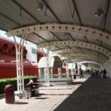 Aeroporto Lamezia Terme - Calabria.