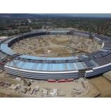 Apple's 'Spaceship' Apple Park HQ campus nearly complete, ready by April / Photo from 'Tech Times' - techtimes.com
