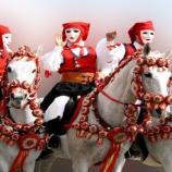 Carnevale in Sardegna domenica 2017