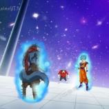 Own Edition: Bergamo, Goku and Toppo screencap
