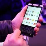 Recensione del nuovo BlackBerry KEYOne