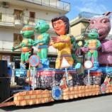 Saviano. Tutti fermi c'è il Carnevale, l'invito di Napolitano - campaniagol.it