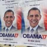 French Obama devotees launch 'OBAMA17' campaign – Call News - thecallnews.com