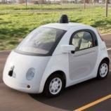"""l giallo dell'auto senza pilota di Google: """"Uber ha rubato i nostri progetti""""."""
