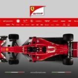La nuova Ferrari SF 70 H presentata oggi vista dall'alto