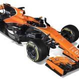 Ritorno al futuro per la nuova McLaren