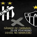 Jogo Atlético e Democrata de Governador Valadares pelo Mineiro