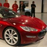 Tesla Model S Remotely Hacked - Automaker Has Now Patched the Bugs - wccftech.com