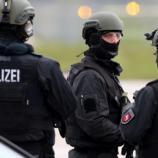 Allemagne: une cellule terroriste démantelée à Düsseldorf - Europe ... - rfi.fr