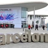 Il Mobile World Congress che si svolge a Barcellona