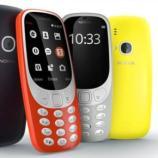 MWC 2017: Todo lo que se puede y no hacer con el nuevo Nokia 3310 - tecnologia21.com