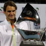 Roger Federer holding the Dubai Open Title after winning the event in 2015 – NDTV ... - ndtv.com (Taken from BN Library)
